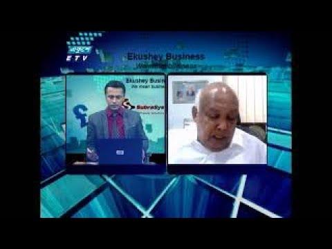 Ekushey Business || একুশে বিজনেস || 06 June 2021 || ETV Business
