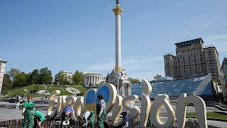 Ukraine gears up for Eurovision Song Contest in Kyiv