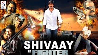 Shivaay Ek Fighter  Dubbed Hindi Movies 2016 Full Movie HD L Gopichand Anushka Shetty