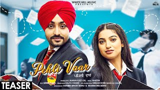 Pehli Vaar (Teaser) | Manavgeet Gill | Rel. on 10 Jan | White Hill Music