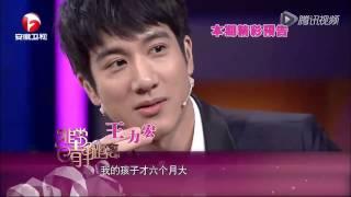 """《非常静距离》20150207 成龙大赞王力宏""""高富帅""""称其为偶像"""
