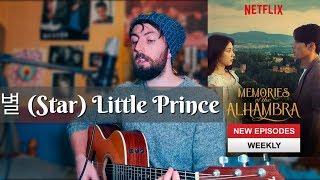 Loco & U Seungeun - 별 (Little Prince) - Cover