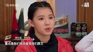 极速前进中国版 第4季 第4期 170825 [1080P]