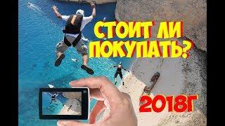 Обзор Экшн камер с Алиэкспресс  ТОП5 ЭКШН КАМЕР 2018 aliexpress