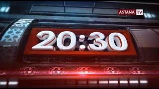 Итоговые новости 20:30 (31.10.2017 г.)