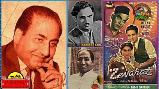 RAFI SAHAB-Film-ZEVRAAT-{1949}--Aakaash Ke   - YouTube