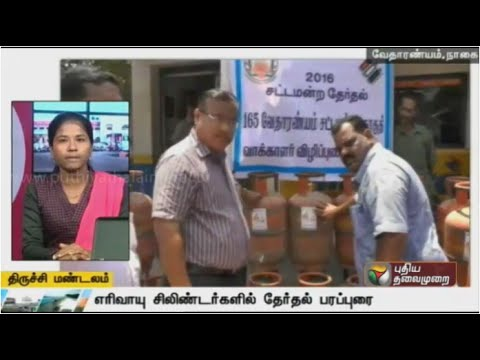 A-Compilation-of-Trichy-Zone-News-22-03-16-Puthiya-Thalaimurai-TV