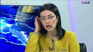 Հեռանկար/Herankar- Արփինե Հովհաննիսյան/Arpine Hovhannisyan