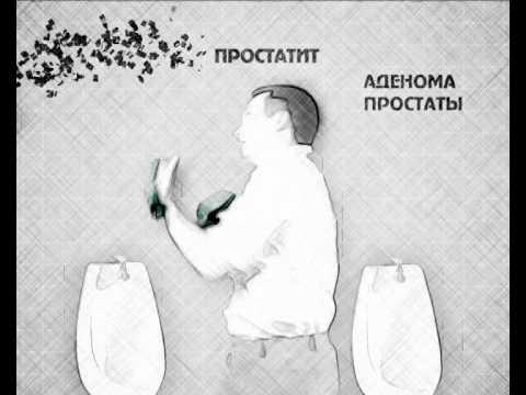 Лечение простатита и аденомы содой