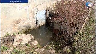 Уже 3 года затоплен подвал многоквартирного дома в Чудове