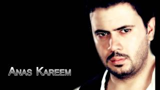 007-Anas Kreem-El Taka el Ejabye