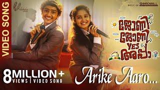 Johny Johny Yes Appa Video Song | Arike Aaro | Shaan Rahman | Kunchacko Boban | G Marthandan