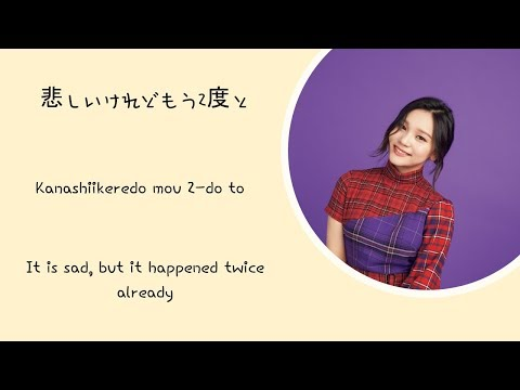 ジーフレンド (GFRIEND) - 夜 (Time For The Moon Night) (Japanese Ver.) カラオケ/Karaoke/Instrumental With Lyrics
