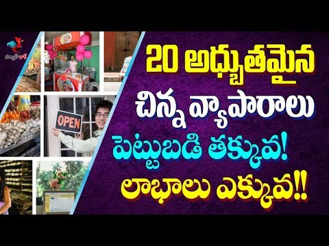 mp4 Business Ideas Hyderabad, download Business Ideas Hyderabad video klip Business Ideas Hyderabad