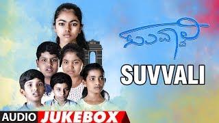 gratis download video - Suvvali Songs Jukebox   New Kannada Movie   Hardika, Yashsh Sonu Gowda, Aishwrya, Chirag Abhay  Loki