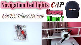 Navigation Led Lights For RC Plane Quad Heli | Giveaway Winner Announced | Navigation Lights Review