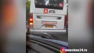 Во Владивостоке водитель пассажирского автобуса стал причиной транспортного коллапса в жилом районе