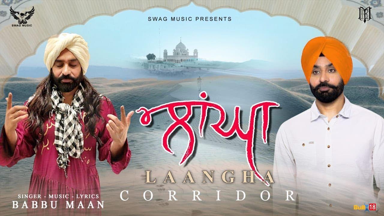Laangha Lyrics by Babbu Maan