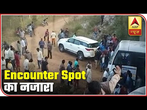 Hyderabad Place From Where The Accused Were Trying To Escape | ABP News