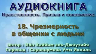 audiokniga-lektsii-lazarev-diagnostika-karmi-audiokniga-polnaya-versiya