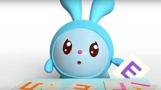 Малышарики - песенка - Алфавит!- для самых маленьких - клип на песню - учим буквы с малышом