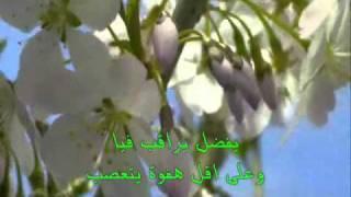 تحميل اغاني مجانا سعاد ماسى - سميرة مسكينة - مترجمة للهجة المصرية