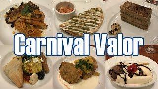 Carnival Valor – Main Dining Room Dinner Menus & Food Photos – September 2019 – ParoDeeJay