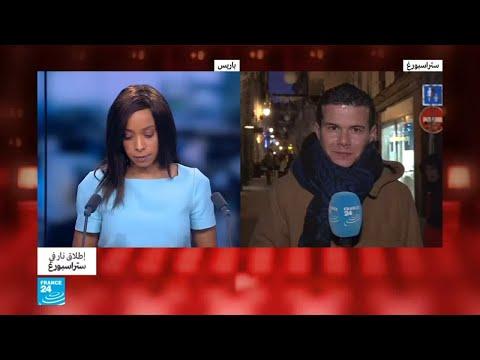 العرب اليوم - شاهد: ما الذي عثرت عليه الشرطة الفرنسية في منزل منفذ هجوم