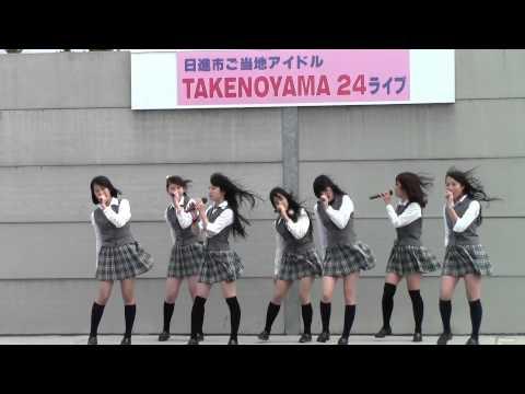 TAKENOYAMA24 『LOVE NISSIN』