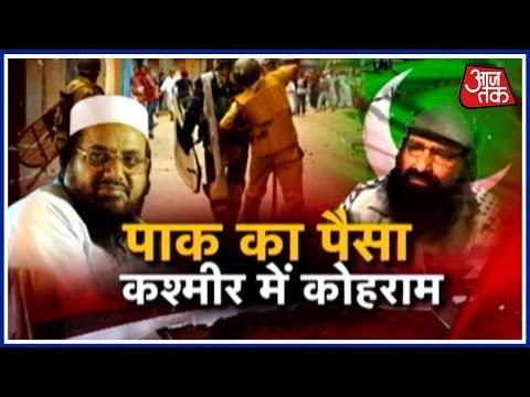 Halla Bol: Pakistan Funding Terror In J&K