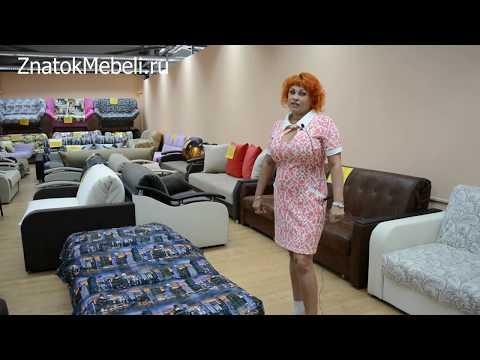 """Кресло-кровать """"Аккордеон"""" от компании """"Диваны и Диванчики"""" - Знаток мебели"""
