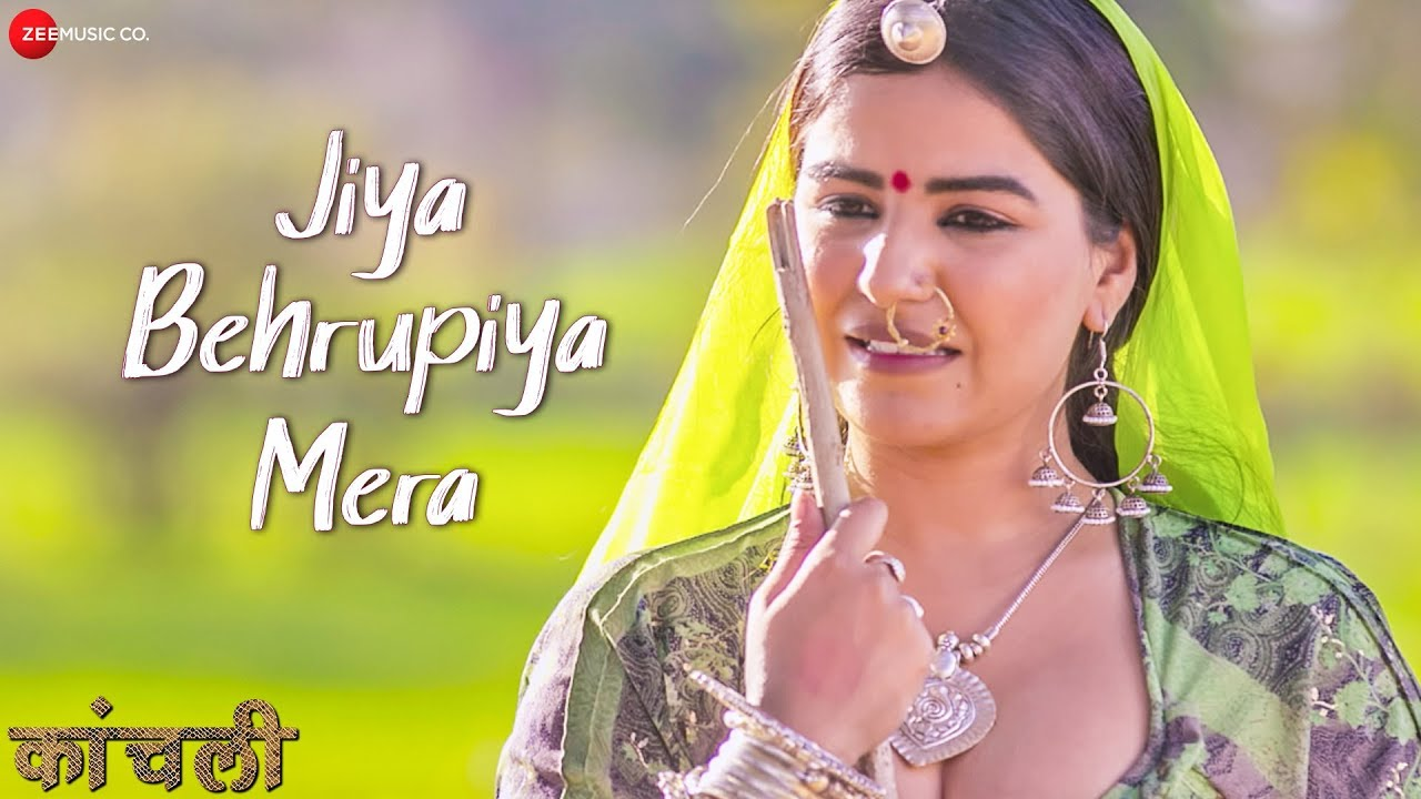 Jiya Behrupiya Mera Lyrics Hindi - Kaanchli