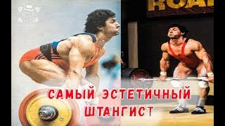 Самый эстетичный штангист Юрик Варданян