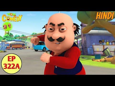 Motu Patlu Aur Lalchi Alien | Cartoon in Hindi | 3D Animated Cartoon Series for Kids | Lalchi Alien