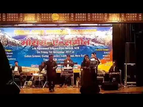 Old Classic Melodies - Phir Miloge Kabhi | Dekho Rootha Na Karo | Dekho Mausam