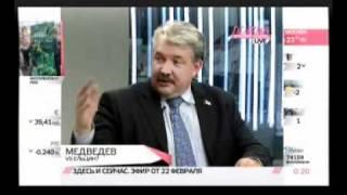 ТВ ДОЖДЬ - Бабурин Филатов