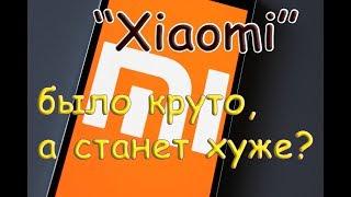 Xiaomi скатится? Гусиная куртка Xiaomi! ЗАРЯЖЕННАЯ Nokia 7X! Xiaomi Black Shark 2 скоро?