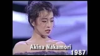 What Happened To Her? Akina Nakamori Transformations 1987 - 2004
