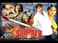 Meri Shapath Full Movie Part 7