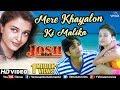 Mere Khayalon Ki Malika- HD VIDEO   Aishwarya Rai & Chandrachur Singh   Josh   90's Romantic Song