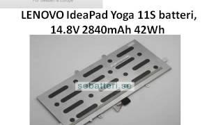 lenovo ideapad yoga 11s keyboard replacement - मुफ्त