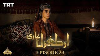 Ertugrul Ghazi Urdu | Episode 33 | Season 1