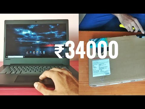 Lenovo Ideapad 130 Unboxing and overview
