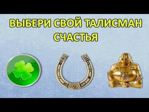Кто такой сергей вронский астрология