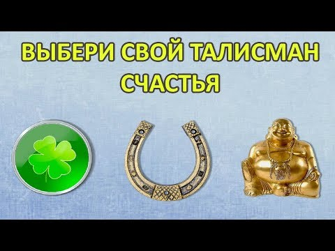 Талисман шапки новгород
