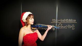 [하율] Last christmas - wham 두근두근 크리스마스(Violin Cover)