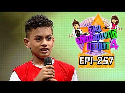 Odi-Vilayadu-Pappa-Season-4-Epi-257-Maitreyan-Dance-Show-11-08-2016