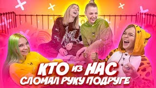 КТО ИЗ НАС: Не смывает за собой в туалете / Ft. Маша Маева