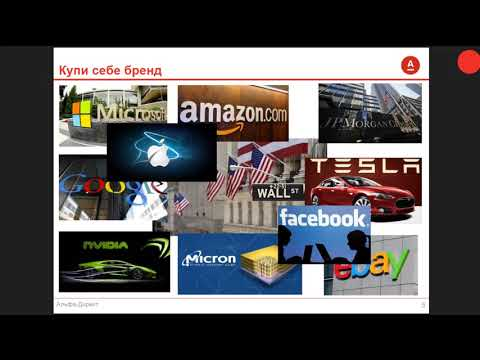 Украина форекс дукаскопи банк