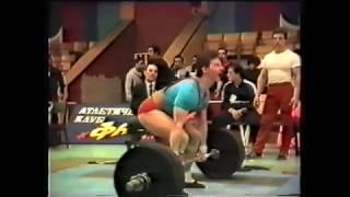 Смотреть онлайн Соревнования по пауэрлифтингу в 1990 году в СССР